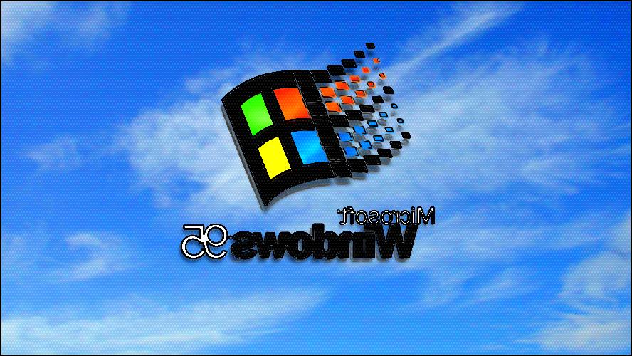 Qu'est-ce que le DOS développé par Microsoft ?